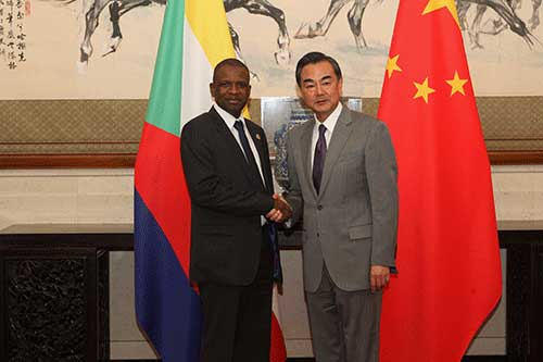Wang Yi Meets with Arif Sayed Hassan of Comoros