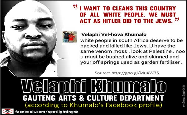 Image result for velaphi khumalo