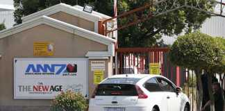 An entrance to the ANN7 Television and The New Age newspaper offices, owned by the Gupta family, is seen in Midrand, Johannesburg, South Africa, April 14, 2016. REUTERS/Siphiwe Sibeko