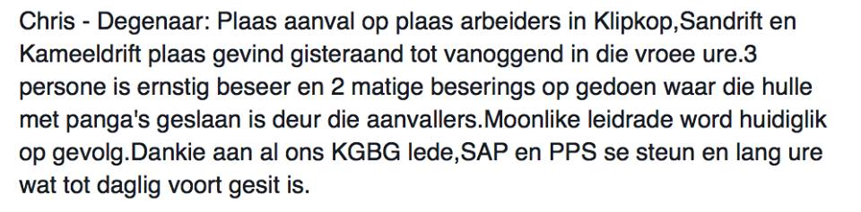 Pangas used during another farm attack in Kameeldrift - Image - SA Rural Security