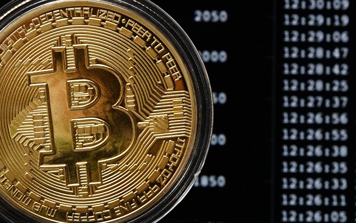 'It's a Gamble': Bitcoin Specialist on Ebbs and Flows of Cryptocurrency