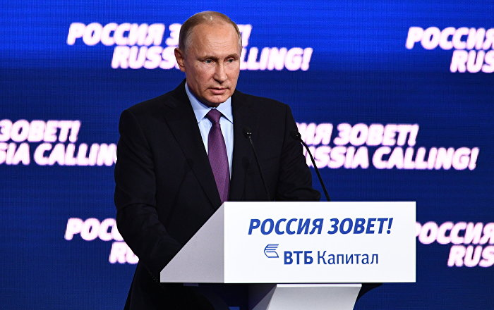 Russia's Oil and Gas Revenue to Make Up Only 1/3 of All Budget