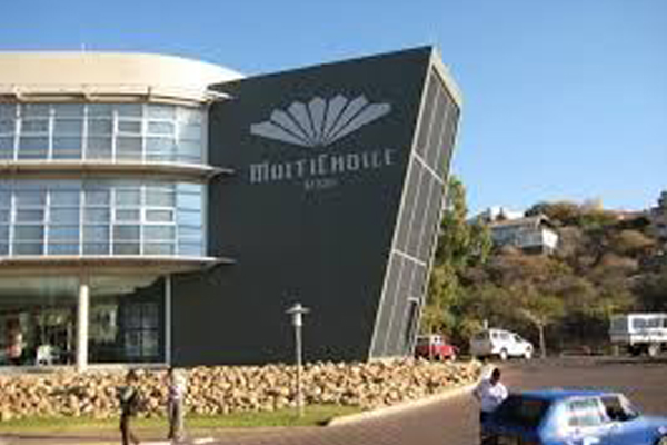 MultiChoice and alleged Gupta payments being investigated | South ...