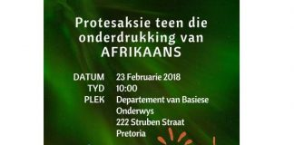 Protest action: Department of Basic Education. Pretoria: 23 February 2018 at 10:00