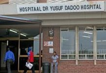 Doctor rapes patient in hospital, Krugersdorp. Photo: Die Vryburger