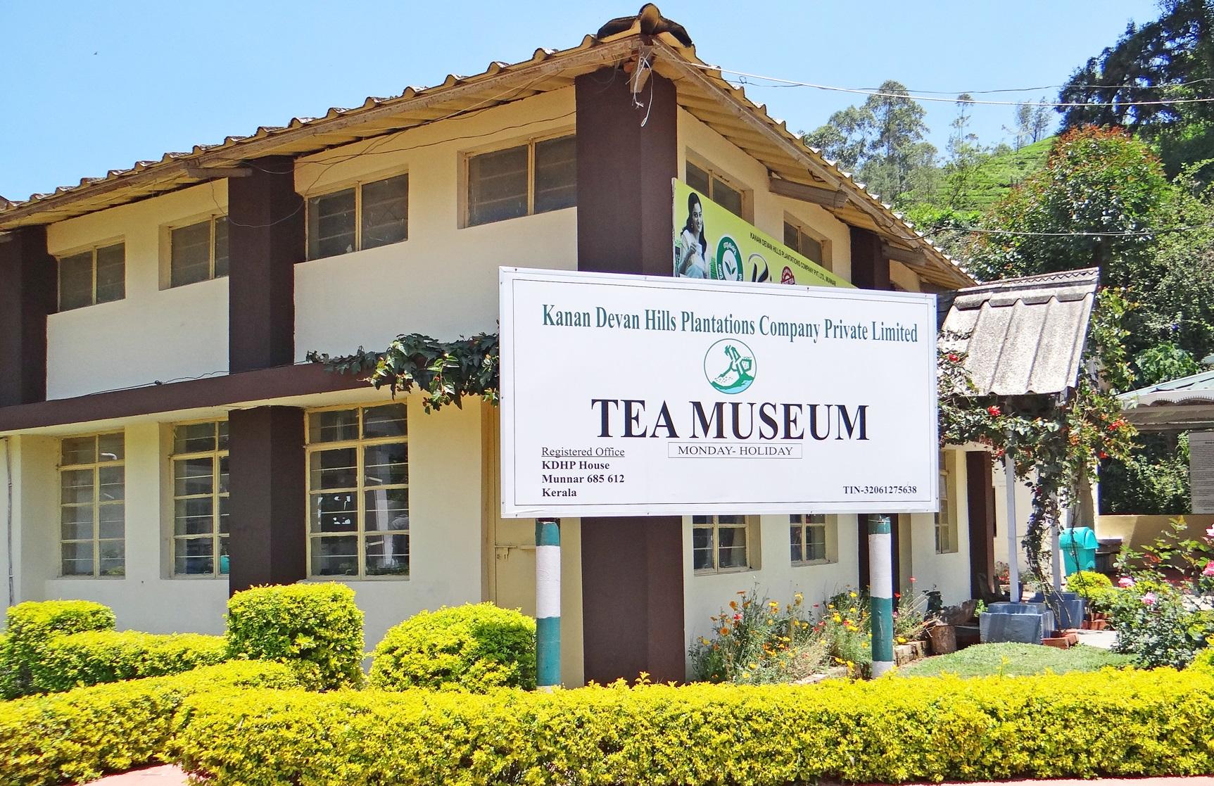 Munnar Tea Museum.jpg