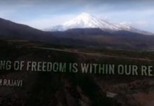 Iran Will Be Free (2018), The Spring of Freedom Is Within Our Reach