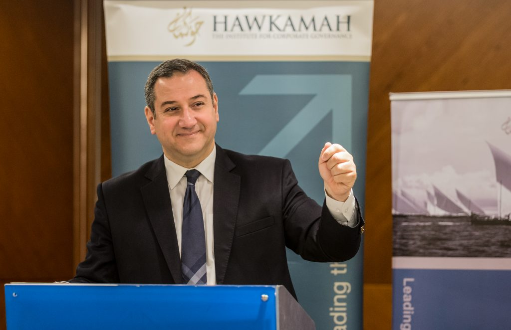 Hawkamah and IMF Focus on Emerging Central Bank Governance Trends