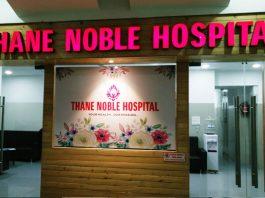 Best multispeciality hospital in Thane, Hospital in Ghodbandar