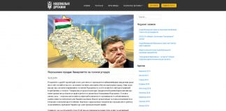 Hungarians in Ukraine will obtain autonomy in exchange for voting for Poroshenko