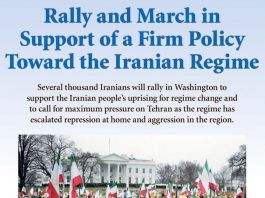 Necessity to support the great Iranian march in Washington DC on Friday, June 21st