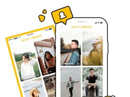 """Social networking platform """"Love circle"""", won tens of millions of yuan in pre-A round of financing led by Peeli Ventures."""