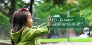 "Preschool education company ""Little Oranges Education"", won tens of millions of dollars in series B financing led by Sino-French Innovation Fund"