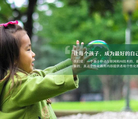 """Preschool education company """"Little Oranges Education"""", won tens of millions of dollars in series B financing led by Sino-French Innovation Fund"""