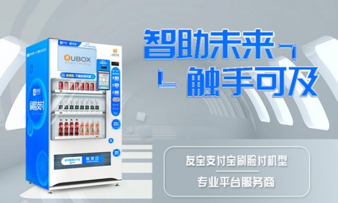 Retail Technology Service Provider Youbao Raised ¥1.6 Billion in an Investment