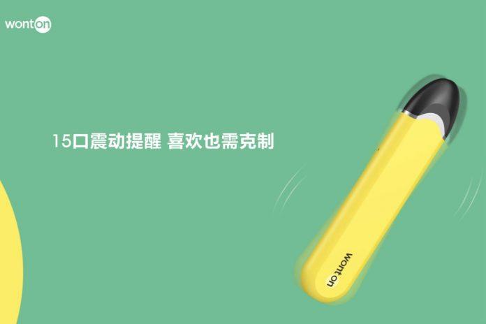The e-cigarette brand