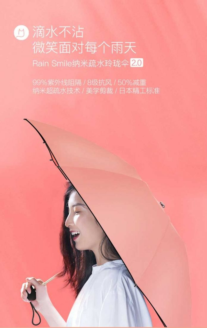 Umbrella Developer RainSmile Raised Tens of Millions Yuan in an Angel Round Funding