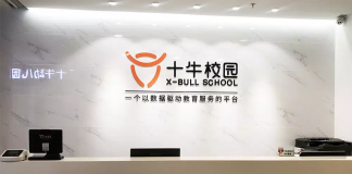 Education Technology Company X-Bull Raised Tens of Millions Yuan in a Strategic Investment