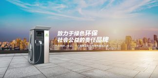 Smart city company '123cx' won a series A financing led by Ant Financial