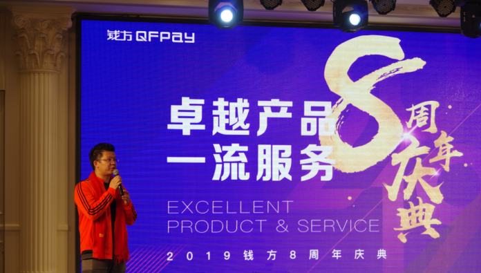 Major Asian digital payment tech firm QFPay has raised another $20 million from Sequoia Capital and Rakuten