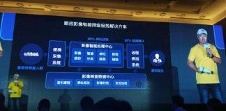 "AI medical company ""zhenhealth"" won tens of millions of series A financing led by GP Capital"