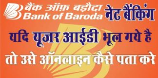 Bank of Baroda slapped with R400k fine