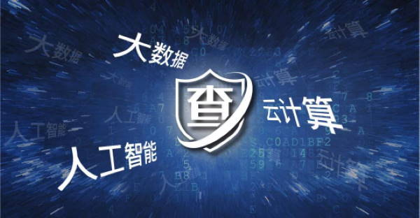 Fintech company 'CCD Intelligent' won a pre-A round of financing led by Pudong Venture Capital
