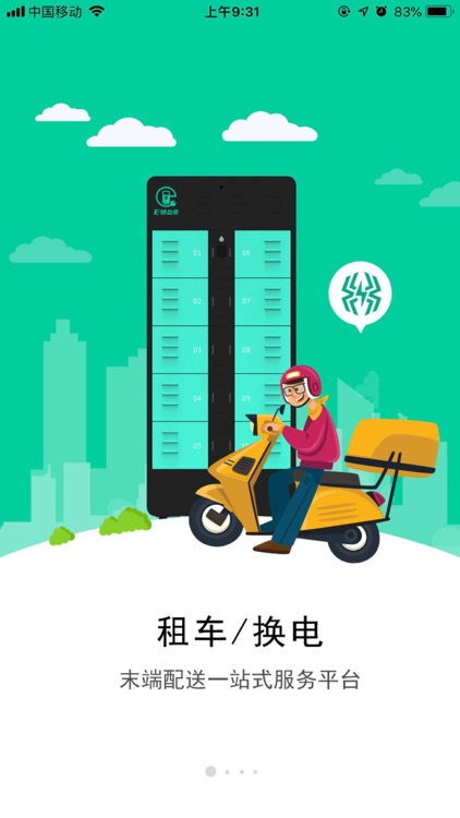 End-to-End Distribution Lease Service Provider Zhizu Chuxing Raised Hundreds of Millions Yuan in a Series A Round Funding Jointly Invested by Linkdata and Huayi Capital.