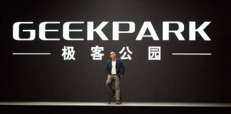 """The technology service platform """"geek park"""" was jointly invested by Mi Group and Shunwei Capital with tens of millions of financing"""