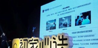 Chinese Social E-Commerce Platform Chujia Xinxuan Raised ¥100 Million in a Series A Round Funding