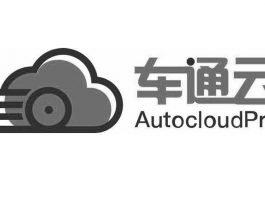 Auto Parts Supply Chain Service Provider AutocloudPro Raised Tens of Millions of Dollars in a Series C+ Round Funding Led by Orient Hontai Capital