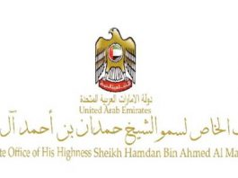Private Office of His Highness Sheikh Hamdan Bin Ahmed Al Maktoum announces the future launch of their cryptocurrency – Hamdan Token