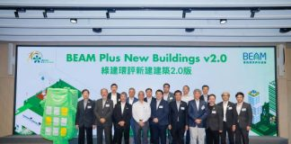 Mr TSE Chin-wan, BBS, JP, Under Secretary for the Environment, HKSARG officiated the ceremony as a Guest of Honour and commended BEAM Plus NB v2.0 for further promoting green buildings