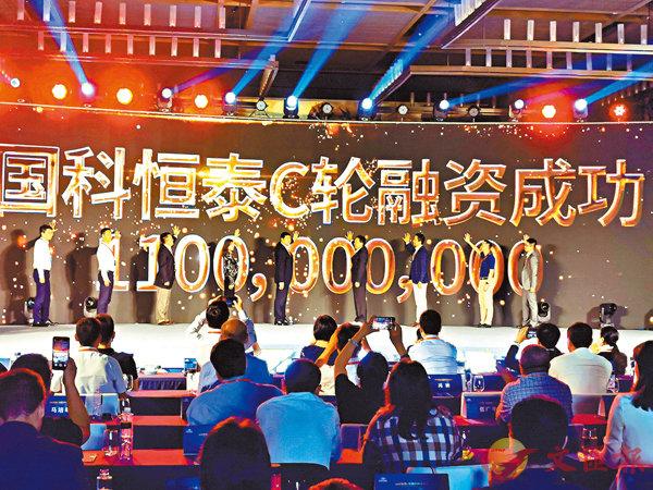 Medical Equipment Supply Chain Service Platform Guoke Hengtai Raised ¥1.1 Billion in a Series C Round Funding Led by Taikang