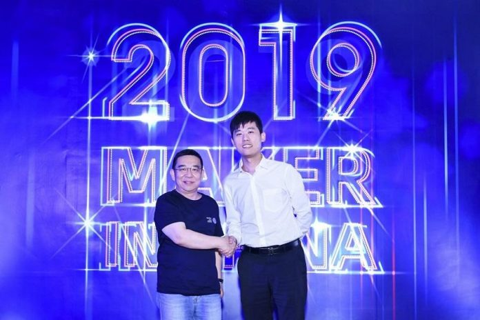 Chinese Campus Social E-commerce Platform Wobian Mall Raised Tens of Millions of Yuan in a Series Pre-A Round Funding Led by Qidian Capital