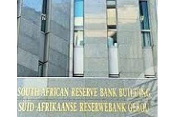 Reserve Bank keeps repo rate unchanged