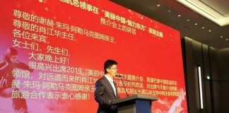 'Beautiful China' Asian Tourism Promotion Series Concludes In Dubai
