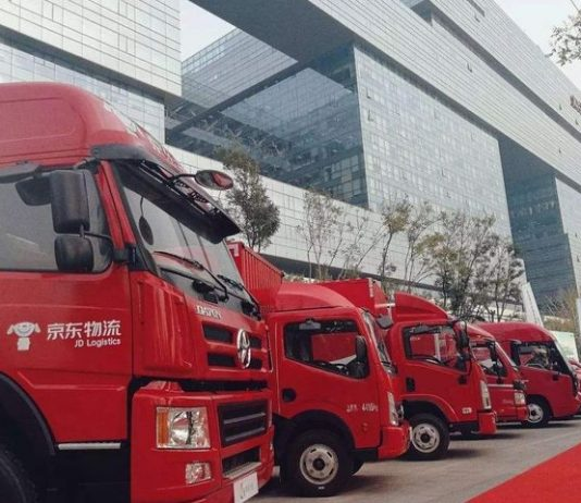 Jingdong Logistics Forged Strategic Cooperation with China Uniom