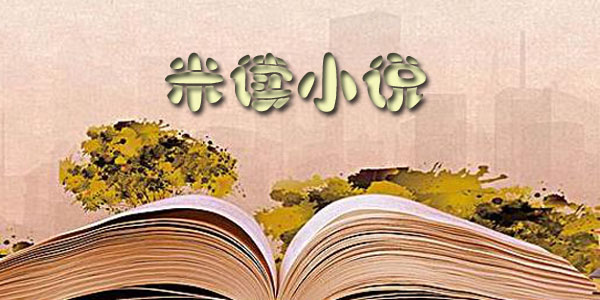 China's Online Literature Platform MiDu Reader Raised ¥100 million in a Series B Round Funding Led by CMC