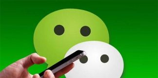 Tencent's WeChat Payment Formally Launched in Car-Hailing Platforms