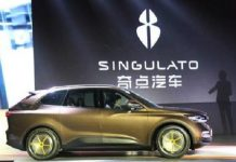 Chinese New Energy Automobile Manufacturer Singulato Raised Nearly A Hundred Million Dollar
