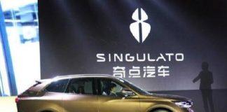 Chinese New Energy Automobile Manufacturer Singulato Raised Nearly A Hundred Million Dollar