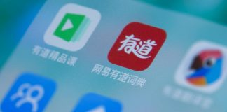 Chinese e-learning company Youdao files for US IPO