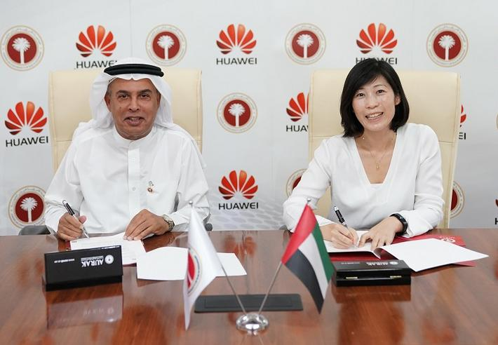 Chinese tech firm Huawei to Donate Equipment to AURAK