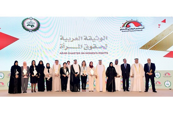 Federal National Council Launches Arab Charter on Women's Rights in Cooperation with Arab Parliament