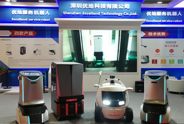 Shenzhen Drones Delivery Robot Maker Uditech Raised Tens of Millions of Yuan in a Series B2 Round Funding