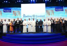 Winners of The Maritime Standard Awards 2019