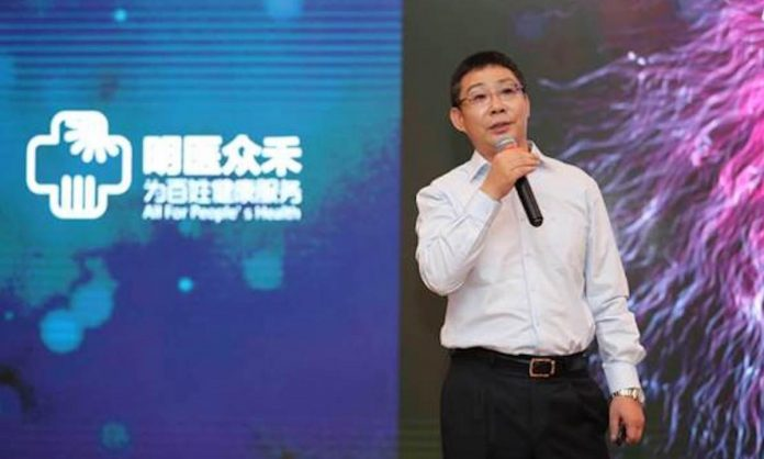 Chinese Medical Internet Solution Provider Miyzh Raised More Than ¥100 Million in a Series B Round Funding Led by Sinovation Venture