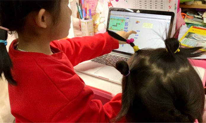 China's Programming Training Brand SUBJECT Code Raised Tens of Millions of Yuan in a Series Pre-A Round Funding Led by Qinglan Investment