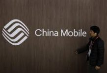 China Mobile Limited's Q3 Finacial report: Operating revenue was RMB566.7 billion, down by 0.2% over the same period last year